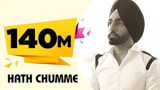 HATH CHUMME - AMMY VIRK (Official Video) B Praak | Jaani | Arvindr Khaira | Latest Punjabi Song | DM