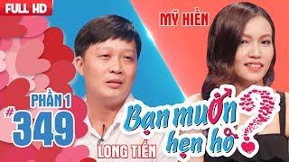 Quá MUỐN VỢ - chàng trai sang tận chỗ chỉ bạn gái bấm nút hẹn hò | Long Tiến - Mỹ Hiền | BMHH 349 😂