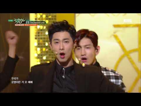 뮤직뱅크 Music Bank - 운명(The Chance of Love) - 동방신기(TVXQ!).20180330