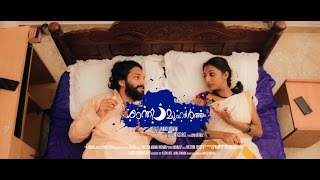Shanthi Muhurtham   Malayalam Short film 2016   Anand Menon   Sandeep Pradeep   Lumier Broz