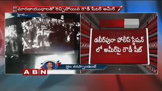 CCTV Footage : Gang War Between Rowdy Sheeters in Hyderaba..