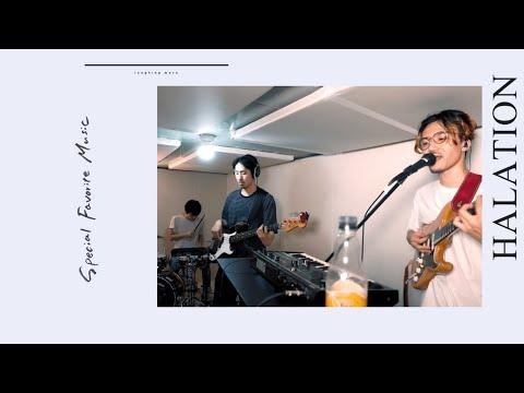 Halation (Short Version) / Special Favorite Music