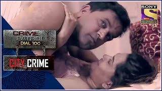 Savdhaan India - Neha With Father in Law - Forced Physical