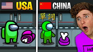 I Played Among Us But In CHINA.. (LOL WTF)