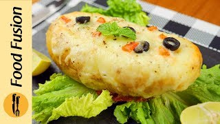 Stuffed Potato with cheese - Food Fusion