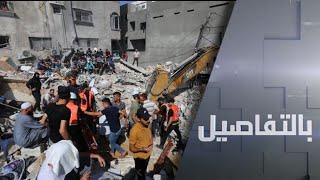 صدمة دولية لقتلى مدنيي غزة.. إدانات فقط؟