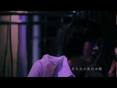 蔡健雅 - 跟你借的幸福 (HD)