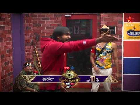 Bigg Boss Telugu 5 promo- Contestants are on fun mode due to house lockdown