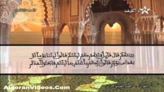 HD ما تيسر من الحزب 01 للمقرئ محمد الطيب حمدان