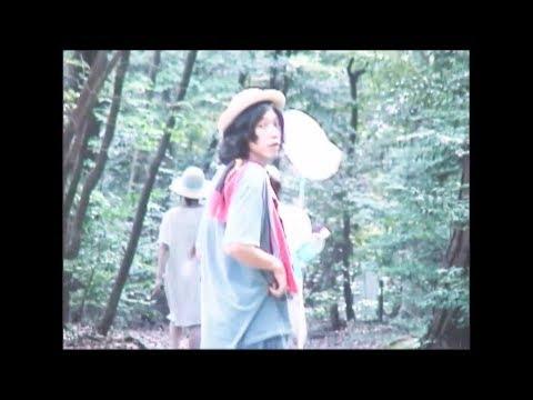 キイチビール&ザ・ホーリーティッツ「夏の夜」(Official Music Video)