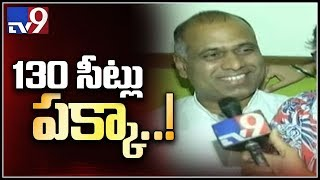 Is YSRCP MP Candidate PVP chilled out or tense ahead of re..