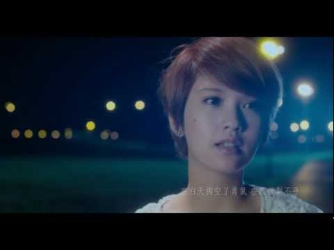楊丞琳Rainie Yang - 想幸福的人 Wishing For Happiness (Official HD MV)