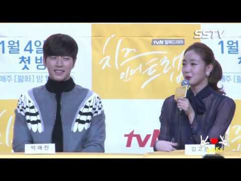 Kim Go Eun X Park Hae Jin