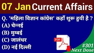 Next Dose #301 | 07 January 2019 Current Affairs | Daily Current Affairs | Current Affairs In Hindi