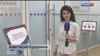 Александр Бурков встретился с предпринимателями региона