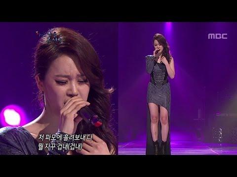 Baek Ji-young - Voice, 백지영 - 목소리, Beautiful Concert 20120529