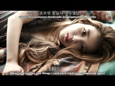 IU (feat. Jonghyun of SHINee) - Gloomy Clock [English Sub + Romanization + Hangul]
