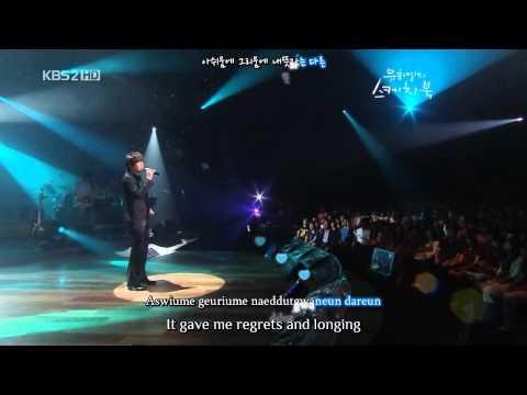 Cho Kyuhyun - 7 Years of Love {Eng, rom, han}