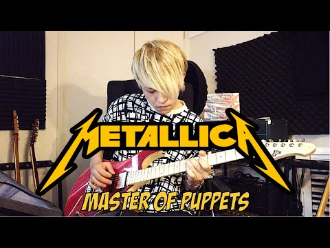 Master of Puppets Guitar Cover | Metallica (メタリカ)