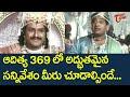 Tenali ramakrishna Comedy Scenes | Aditya 369 | Telugu Comedy Videos | NavvulaTV