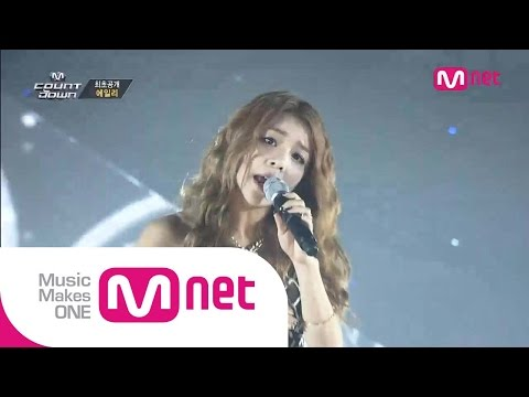 Mnet [M COUNTDOWN] Ep.395 에일리(Ailee) - 문득병(Sudden Illness) + 손대지마(Don't Touch Me) @MCOUNTDOWN_140925