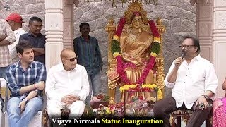 Krishna Wife Vijaya Nirmala Statue Inauguration