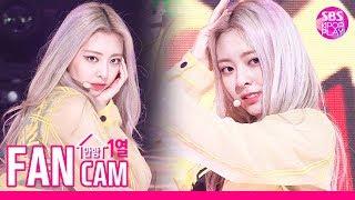[안방1열 직캠4K] 있지 유나 'ICY' (ITZY YUNA Fancam)ㅣ@SBS Inkigayo_2019.8.18