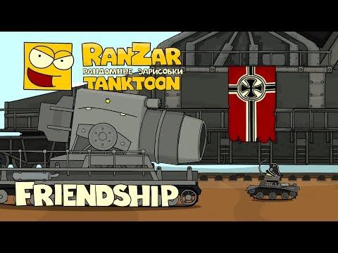 2cdc1e35452c Tanktoon - Priateľstvo - rozprávka