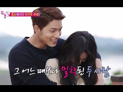 We Got Married, Jong-hyun, Yoo-ra (18) #01, 홍종현-유라 (18) 20141011