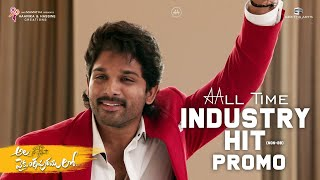Ala Vaikunthapurramuloo- All Time Industry Hit Promo- Allu..
