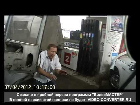 Најсреќниот човек во Русија