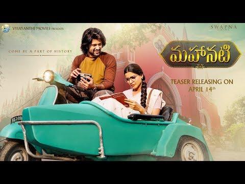 Mahanati-Motion-Poster