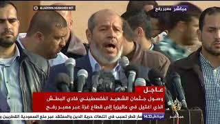 وصول جثمان العالم الفلسطيني فادي البطش إلى قطاع غزة     -