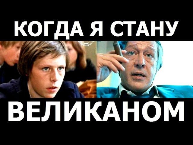 Нарушенная клятва Михаила Ефремова