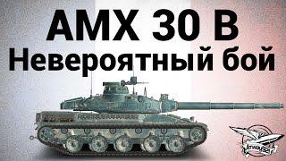 AMX 30 B - Невероятный бой