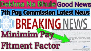 7th Pay Commission latest news Today: NJCA Meeting on Minimum Pay Hike 21000 and Fitment Factor