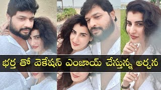 Actress Archana enjoying vacation with husband Jagadeesh..