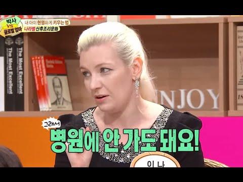 [HOT] 세바퀴 - 나라별 산후조리문화, 너무 다르다!? 20141115