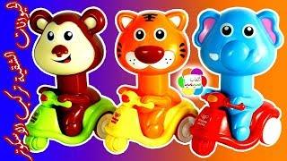 لعبة جديدة للاطفال الحيوانات الشقية تركب سكوتر العاب بنات واولاد ...