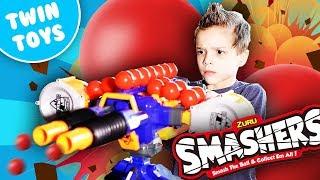 Nerf War : SMASHERS! (No One Smashes My Smashers!)