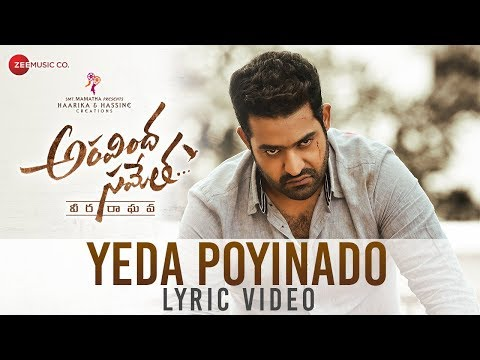 Yeda Poyinado Lyrical Video