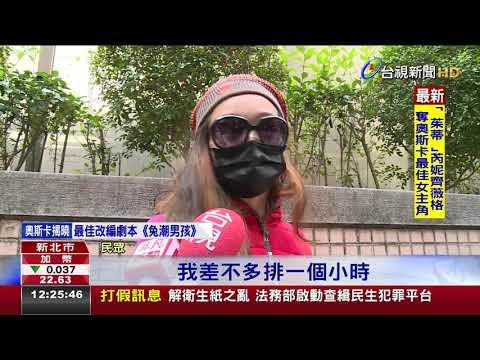 兒童非醫療口罩開賣民眾清晨排隊搶購
