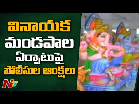 No installation of Ganesh idols, events in public places: CP Anjani Kumar