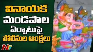 No installation of Ganesh idols, events in public places: ..