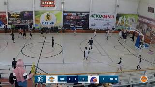 "National League among men's teams - 1/4 final: ""Caspiy"" - ""Tobol"" (3rd match)"