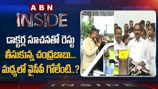 Chandrababu Hand Injury heats up Politics in TDP- Inside..