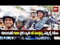 Nagari YCP MLA RK Roja Bike Rally For Road Safety | #YSRCP | 99 TV Telugu
