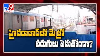 Unlock 4.0 guidelines and rules: Report on Hyderabad Metro..