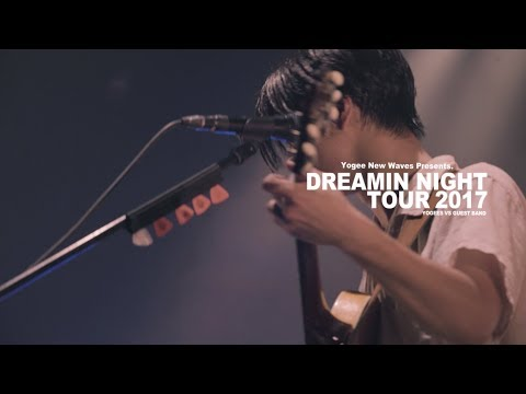 Yogee New Waves presents. DREAMIN' NIGHT TOUR 2017 Teaser