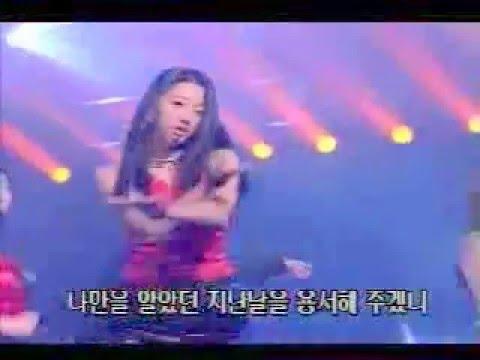S(에스) - 없니 (2001年)